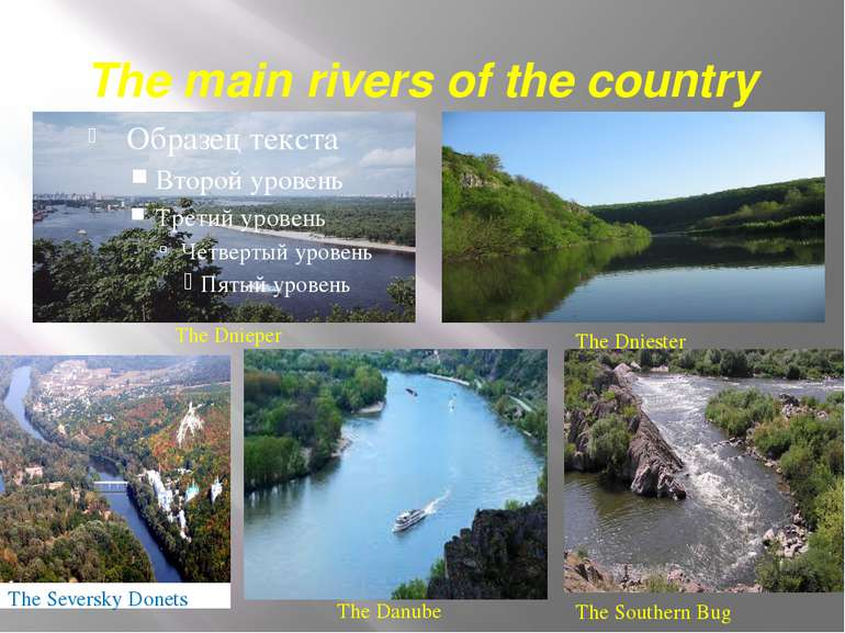 The main rivers of the country The Dnieper The Dniester The Seversky Donets T...