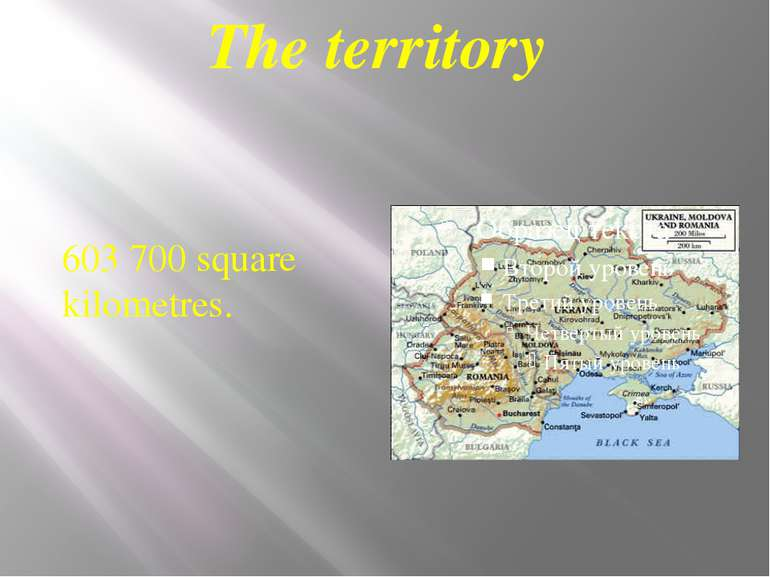 603 700 square kilometres. The territory