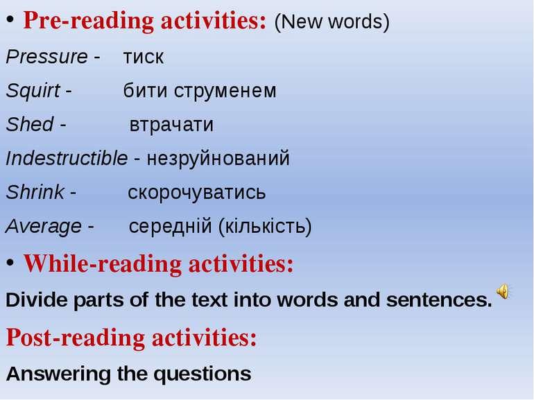 Pre-reading activities: (New words) Pressure - тиск Squirt - бити струменем S...