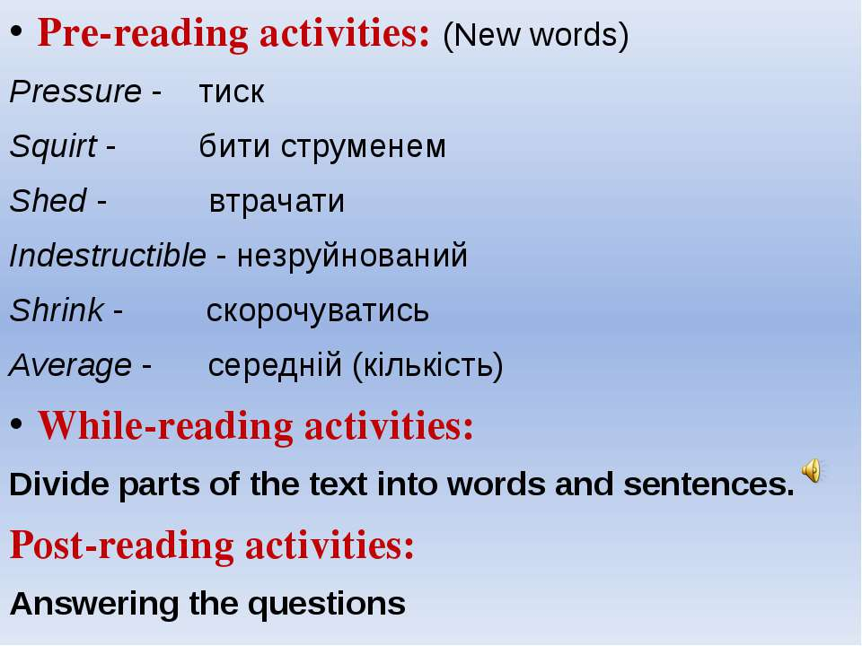 Pre-reading activities: (New words) Pressure - тиск Squirt - бити струменем S...