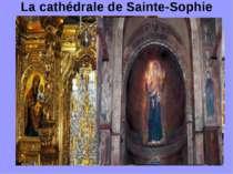 La cathédrale de Sainte-Sophie (Sainte-Sophie de Kyiv)