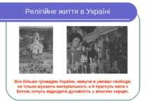 Релігійне життя в Україні Все більше громадян України, живучи в умовах свобод...