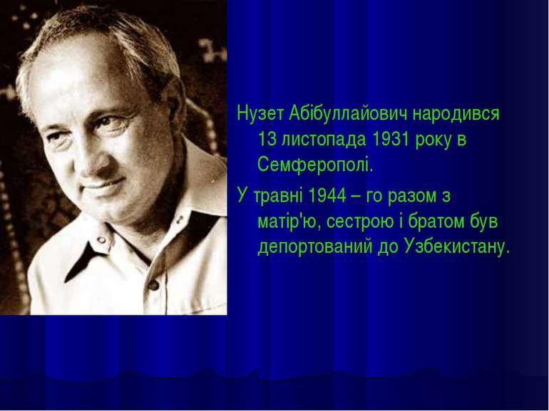 Нузет Абібуллайович народився 13 листопада 1931 року в Семферополі. У травні ...