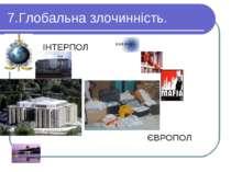 7.Глобальна злочинність. ІНТЕРПОЛ ЄВРОПОЛ