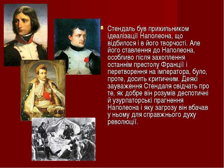 Стендаль був прихильником ідеалізації Наполеона, що відбилося і в його творчо...