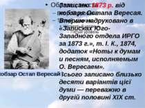 Записано 1873 р. від кобзаря Остапа Вересая. Вперше надруковано в «Записках Ю...