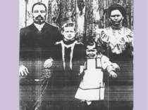 Маленька Докія з батьками