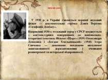 Звукове кіно У 1930 р. в Україні з'являється перший звуковий фільм — документ...