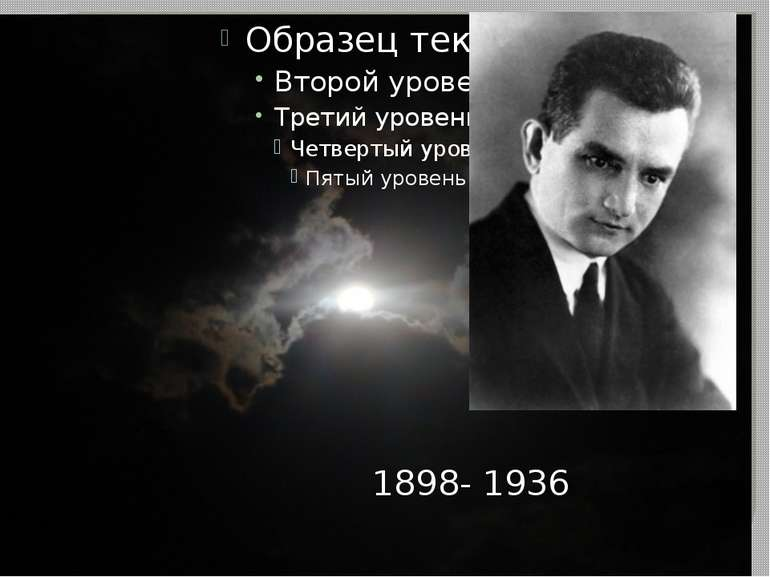 1898- 1936