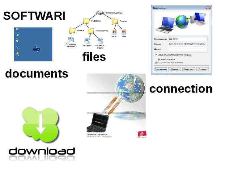 SOFTWARE documents files connection