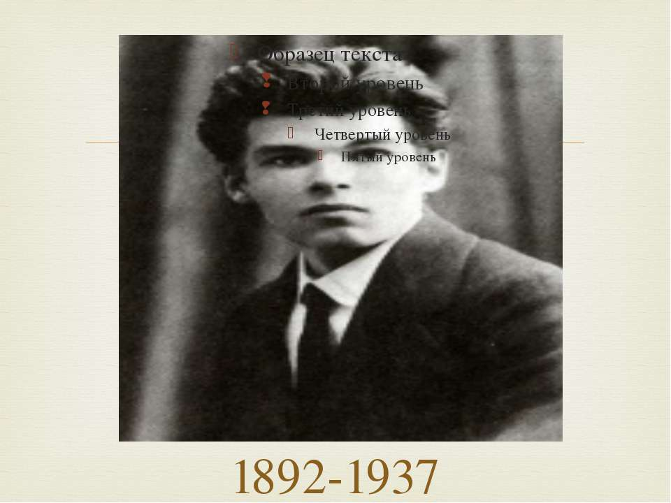 1892-1937