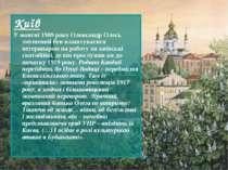 Київ У жовтні 1909 року Олександр Олесь змушений був влаштуватися ветеринаром...