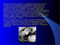 1954 року Василь закінчує зі срібною відзнакою школу, вступає до Сталінського...