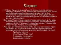 Біографи З 1910 року Черкасенко працює в Києві. Він захоплюється журналістико...