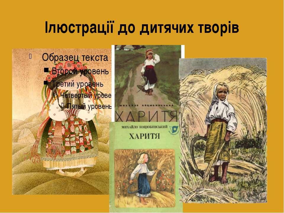 Читать турецкие романы читать на русском