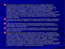 Екстрасистоли з атріовентрикулярного вузла. Атріовентрикулярні екстрасистоли ...