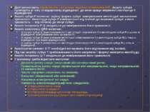 Далі визначають тривалість і величину окремих елементів ЕКГ. Аналіз зубців пр...