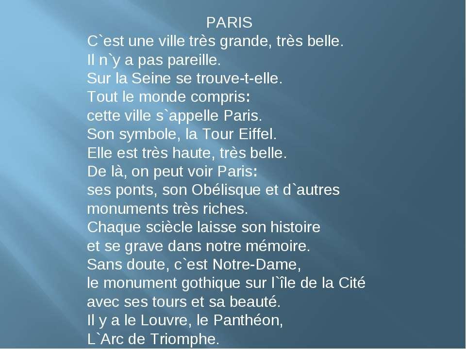 PARIS C`est une ville très grande, très belle. Il n`y a pas pareille. Sur la ...