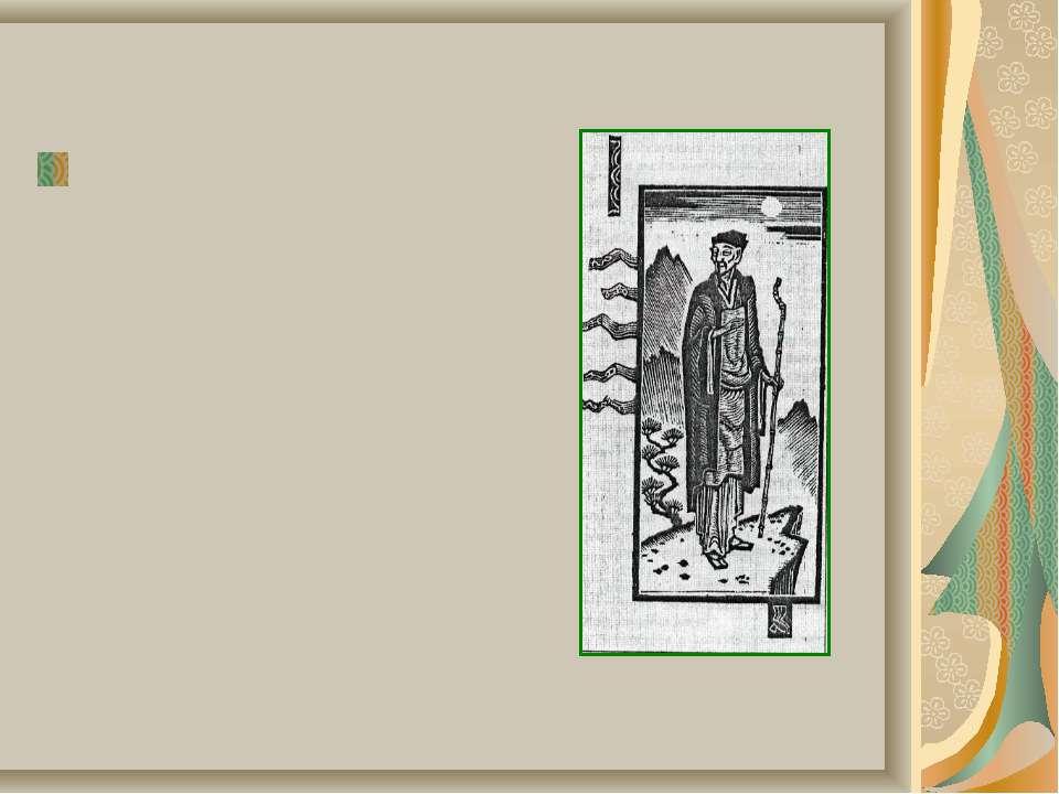 1672 р.(28 років). Басьо вирушив до столиці Едо (Токіо). Працював у відомстві...