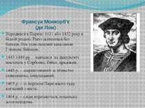 Франсуа Монкорб'є (де Лож) Народився в Парижі 1431 або 1432 року в бідній род...