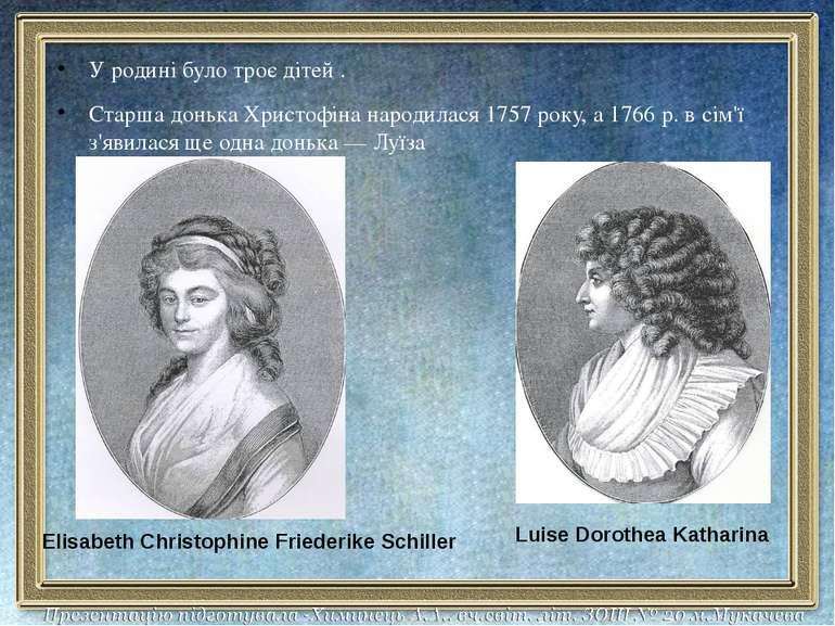 У родині було троє дітей . У родині було троє дітей . Старша донька Христофін...