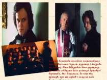 життя-боротьба молодого честолюбного героя, Жюльена Сореля, коротке і яскраве...
