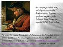 Ночами він часто вставав, будив секретаря і диктував йому, або ж писав сам. Н...
