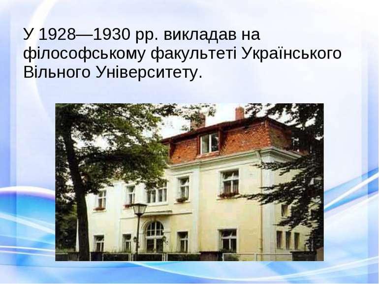 У 1928—1930 рр. викладав на філософському факультеті Українського Вільного Ун...