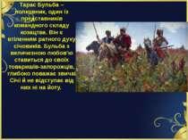 Тарас Бульба – полковник, один із представників командного складу козацтва. В...