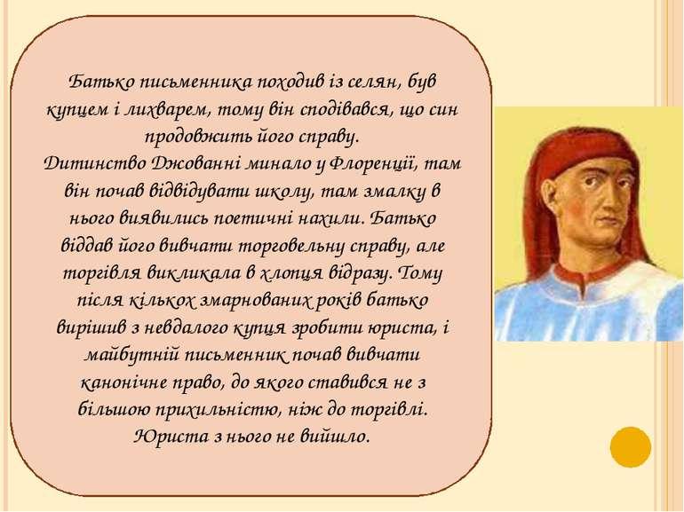 Батько письменника походив із селян, був купцем і лихварем, тому він сподівав...