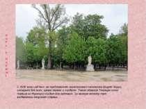 С XVIII века сад был, по предложению знаменитого сказочника Шарля Перро, «отк...
