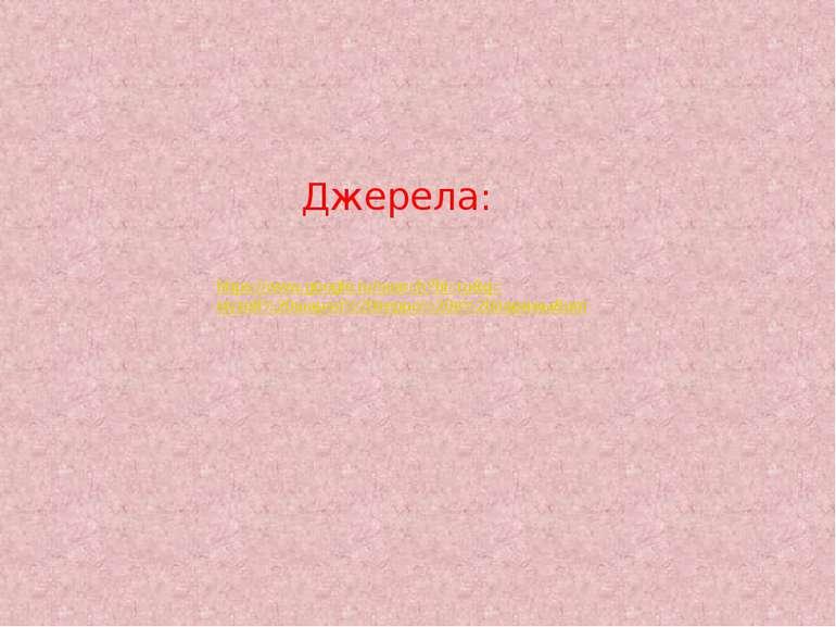 https://www.google.ru/search?hl=ru&q=музей%20шарля%20перро%20в%20парижы&um Дж...
