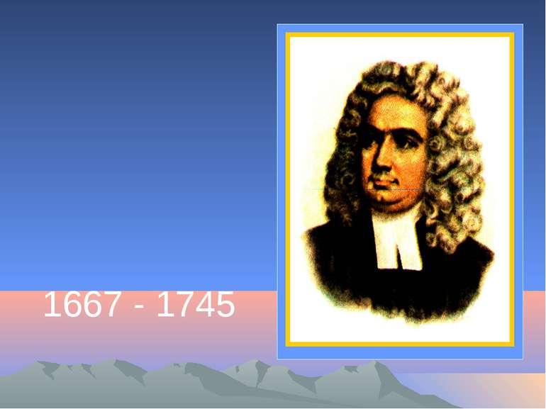1667 - 1745