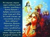 Всі якості, якими зараз наділені живі істоти, походять з думок Брахми і будут...