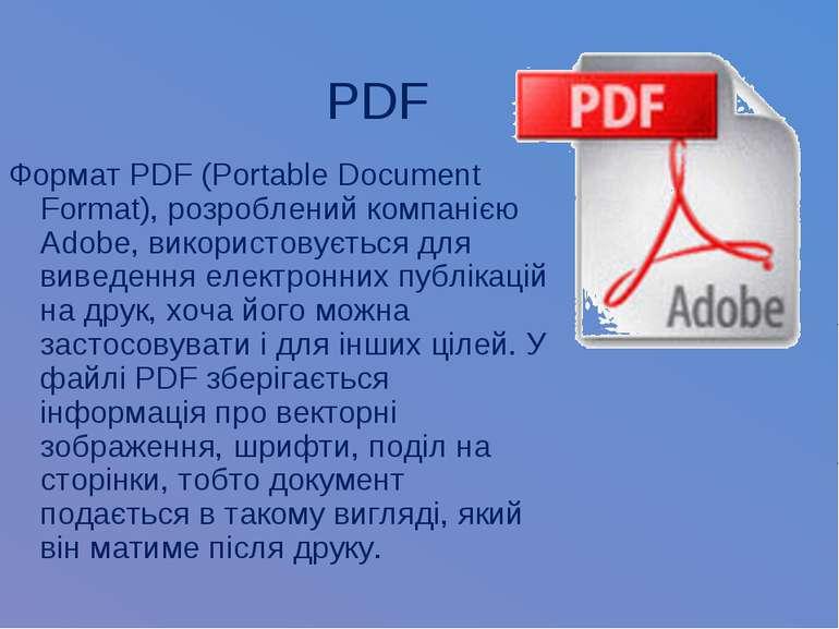 PDF Формат PDF (Portable Document Format), розроблений компанією Adobe, викор...