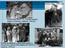 Ковпак розмовляє з жителями одного з населеного пункту Житомирської області ч...