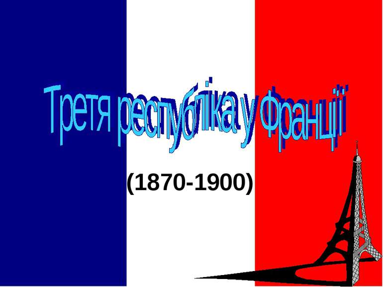 (1870-1900)