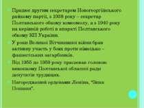 Працює другим секретарем Новогеоргіївського райкому партії, з 1938 року – сек...