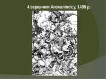 4 вершники Апокаліпсісу, 1498 р.