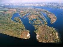 Хортиця Найбільший острів наДніпрі в районі містаЗапоріжжя нижче Дніпрогес...