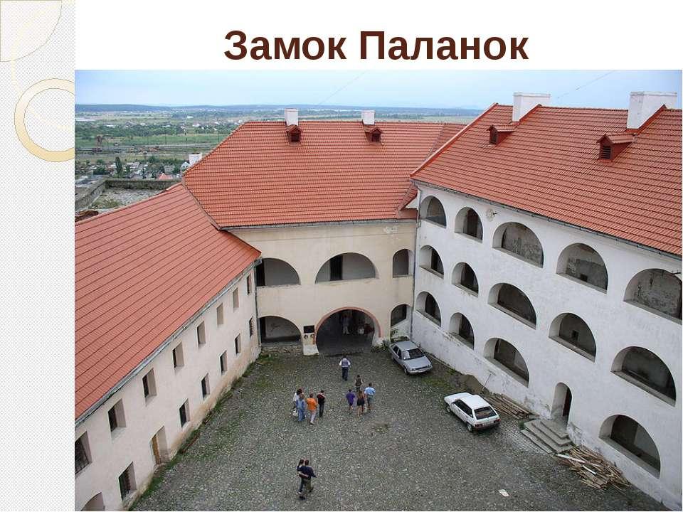 Замок Паланок в містіМукачевіЗакарпатської областіУкраїни розташований на...