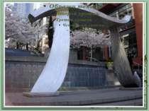 Музей мистецтв у Сіетлі металева скульптура на вході до музею