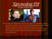Крістофер Рів Крістофер Рів, американський актор, який зіграв роль Супермена,...
