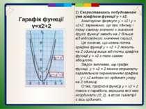 Гарафік функції y=(x+m)2 Кожна точка графіка функції у = (х - З)2 лежить на 3...