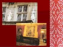 музеї у Львові і Тернополі музеї у Львові і Тернополі