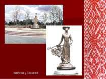пам'ятник у Тернополі пам'ятник у Тернополі