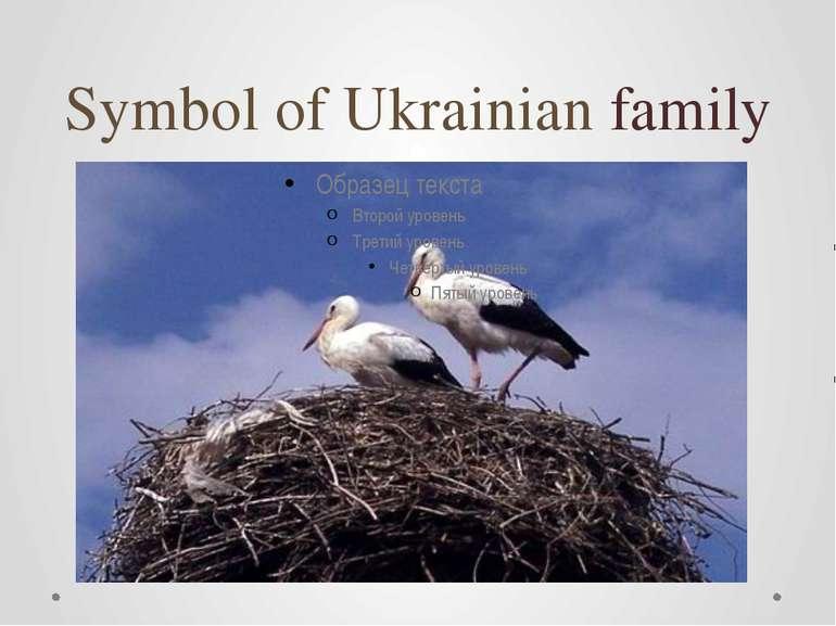 Symbol of Ukrainian family