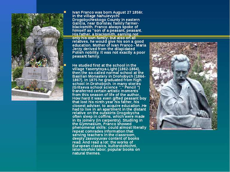 Ivan Franco was born August 27 1856r. in the village Nahuievychi Drogobychesk...