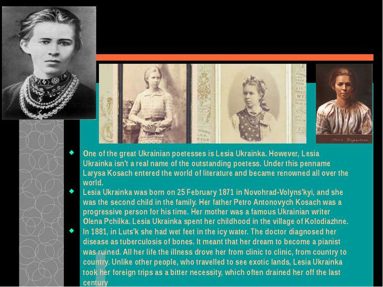 One of the great Ukrainian poetesses is Lesia Ukrainka. However, Lesia Ukrain...