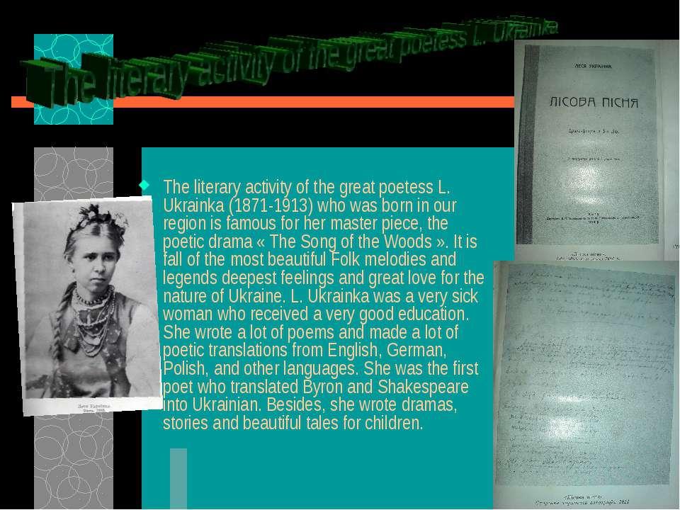 The literary activity of the great poetess L. Ukrainka (1871-1913) who was bo...